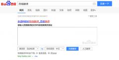 网上在线翻译平台有哪些