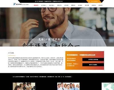苏州翻译公司中有哪些是中国翻译协会会员
